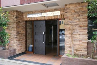 【エントランス】シンシア学芸大学セカンドステージ