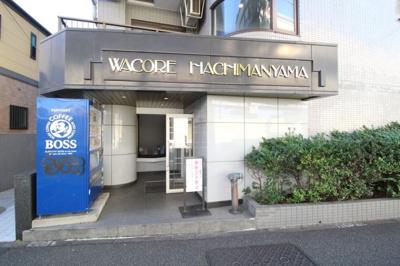 【エントランス】ワコーレ八幡山