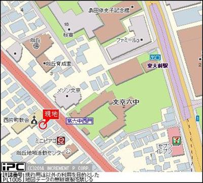 【地図】スカイコート東大前壱番館