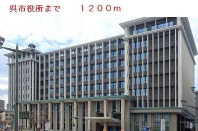 呉市役所まで1200m