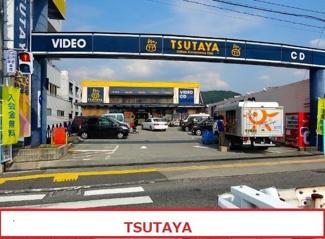 TSUTAYA 安芸府中店まで1600m