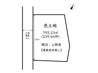 【土地図】姫路市御立北2丁目/売土地