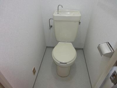 【トイレ】梶ヶ谷スカイマンション