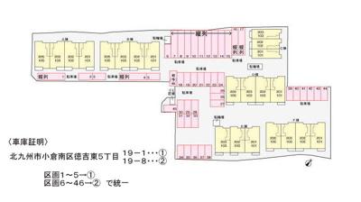 【区画図】サンフラワー・アべニューF