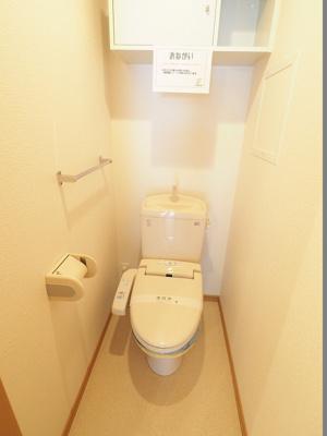 【トイレ】サンフラワー・アべニューF