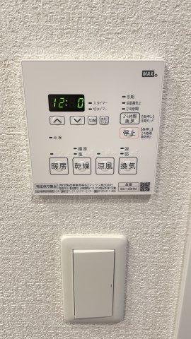【冷暖房・空調設備】グランフォーレ南福岡レジデンス