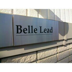 【その他共用部分】Belle Lead ~ベルリード~