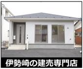 伊勢崎市曲沢町 5号棟の画像
