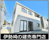 伊勢崎市曲沢町 3号棟の画像