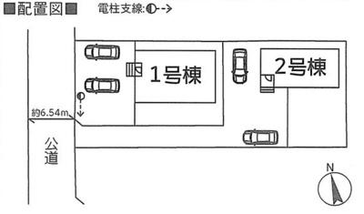 【区画図】クレイドルガーデン土浦市真鍋新町第5