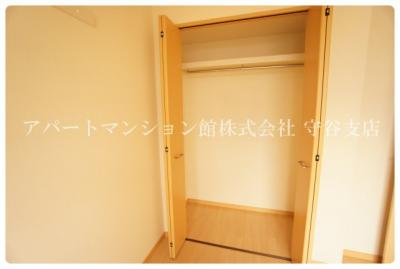 【収納】ウィング・コート