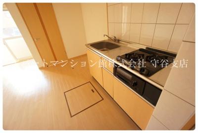 【キッチン】ウィング・コート