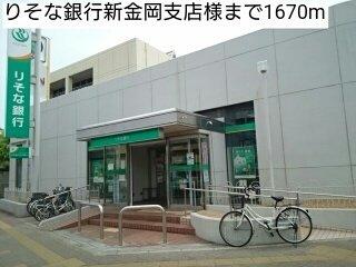 りそな銀行新金岡支店様まで1670m