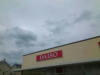 DAISO様まで780m