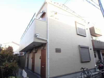 京急空港線「穴守稲荷」駅より徒歩8分のアパートです。