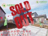 牛久市さくら台5期 新築戸建の画像