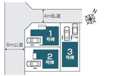 【区画図】新築戸建て 川口市朝日6丁目Ⅱ期