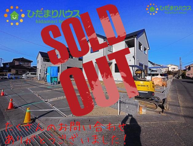 全居室洋室☆彡南向きで陽当り良好☆彡