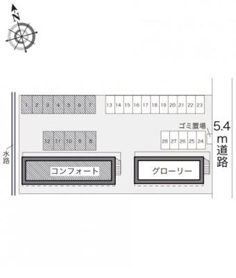 【その他】レオパレスコンフォート