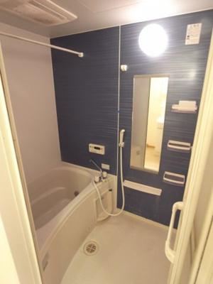 【浴室】グランディア元宮