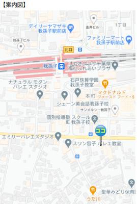 【地図】我孫子緑店舗(仮称)