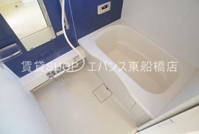 【浴室】アイプレシャス東船橋