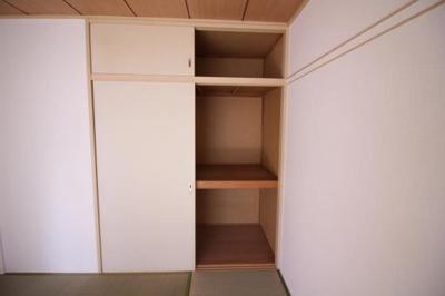 和室に収納スペースが付いてます★