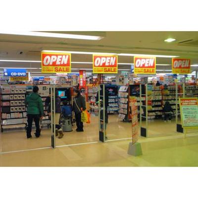 レンタルビデオ「ゲオ町屋店まで2063m」ゲオ町屋店