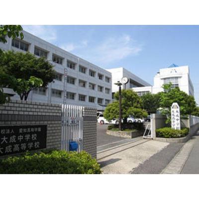 高校・高専「私立大成高校まで1846m」