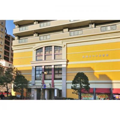 図書館「船橋市中央図書館まで482m」船橋市中央図書館