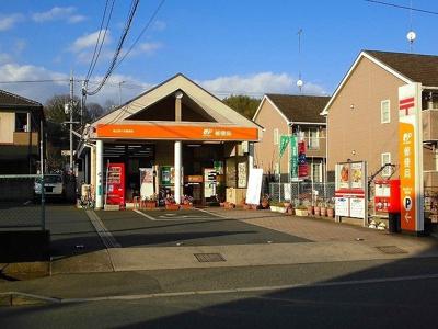 福山野々浜郵便局まで500m
