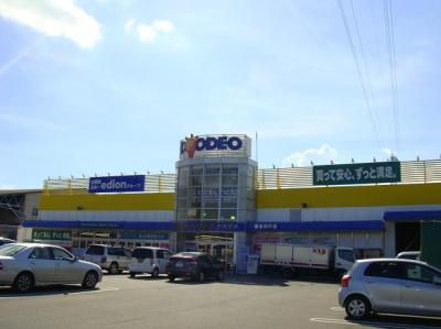 デオデオ備後府中店(電器店)まで958m