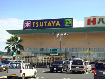 TSUTAYA府中高木店(本屋)まで1,274m