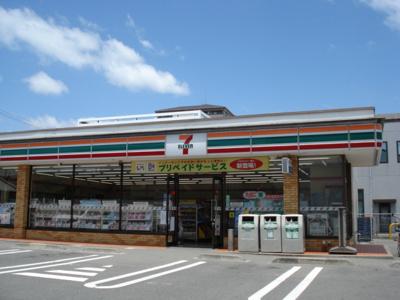 セブンイレブン福山南松永店(コンビニ)まで1,155m