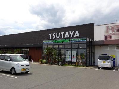 TSUTAYA松永店まで1,727m