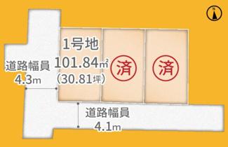 【土地図】宇治市宇治妙楽1号地 売土地