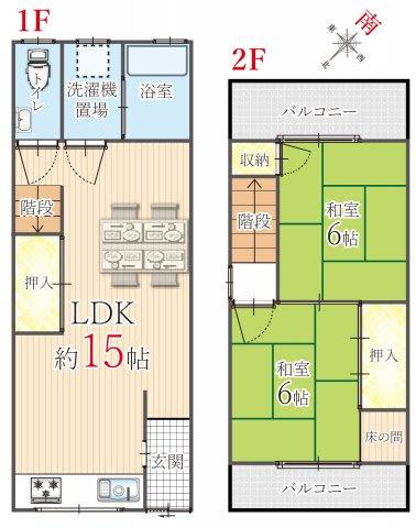 価格780万円、2LDK、土地面積40.45㎡、建物面積63.37㎡