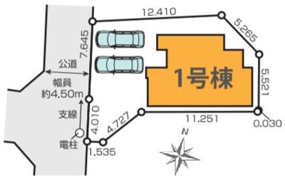 カースペース並列2台