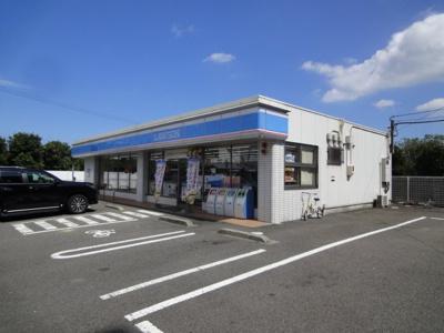 ローソン北島鯛浜店さんまで600m