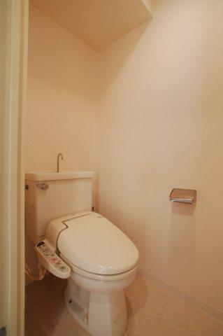 【トイレ】エメラルドマンション