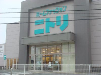 ニトリ伊勢崎店まで920m