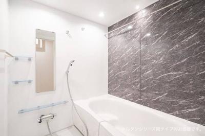 【浴室】グランドゥール後藤Ⅰ