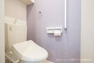 【トイレ】グランドゥール後藤Ⅰ