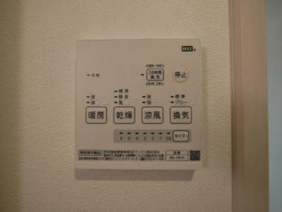 【設備】iON板橋前野町