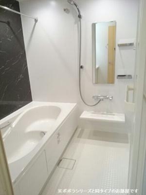【浴室】善導寺町飯田アパート