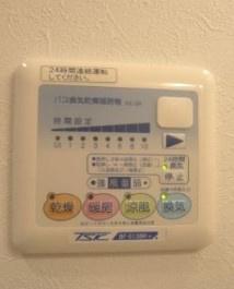 【内装】プロシード大阪NB3