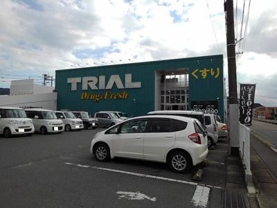 トライアル久留米店まで850m