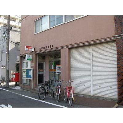 郵便局「江東白河郵便局まで325m」江東白河郵便局