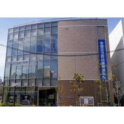 役所「大田区新井宿特別出張所まで2809m」大田区新井宿特別出張所