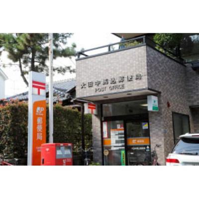 郵便局「大田東雪谷五郵便局まで199m」大田中馬込郵便局